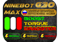 firmware ninebot MAX G30